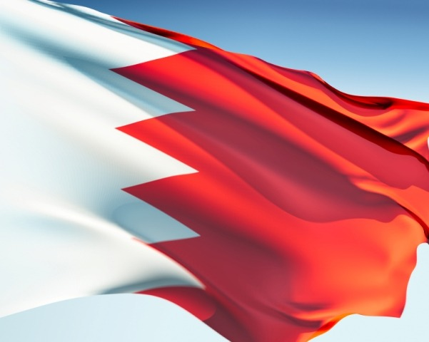 bahrain_flag_small