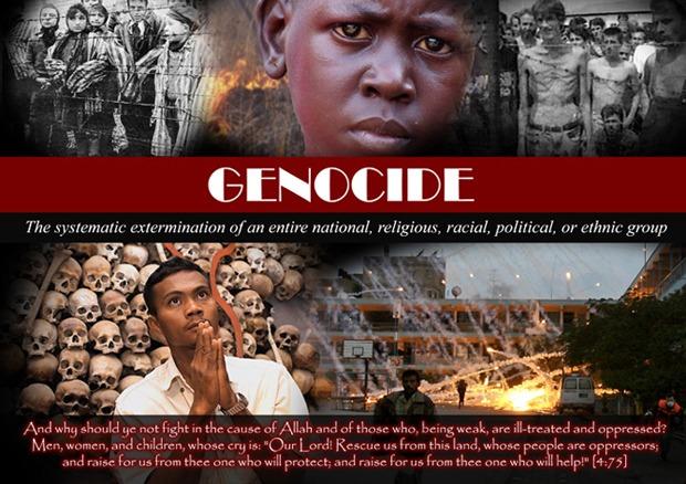 Genocide Memorial 2011