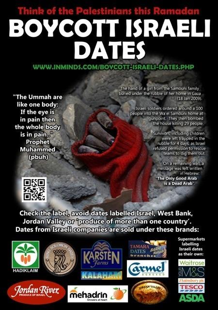 boycott_israeli_dates1
