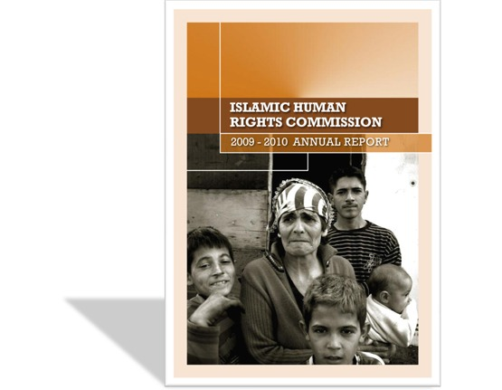 IHRC annual report