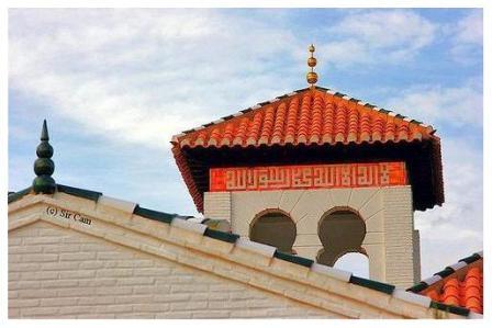 mezquitadegrenadasircam3