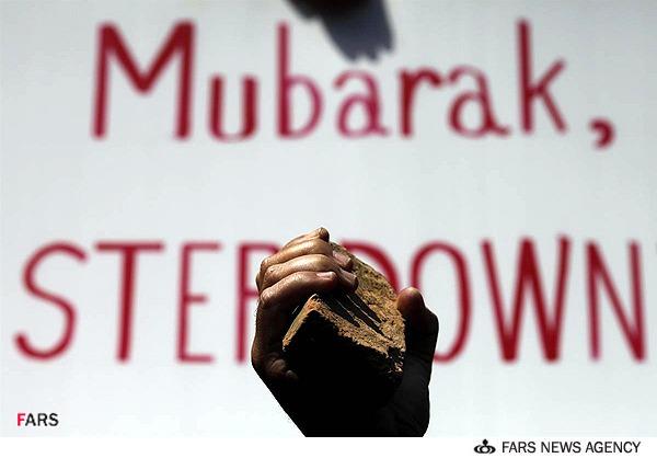Mubarak Stepdown