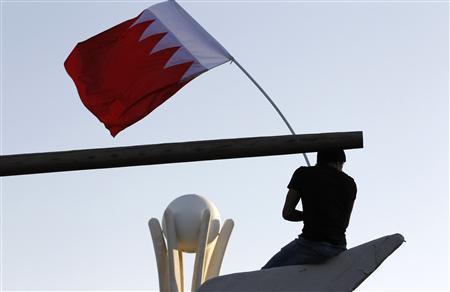 photo: Bahrain, REUTERS.COM