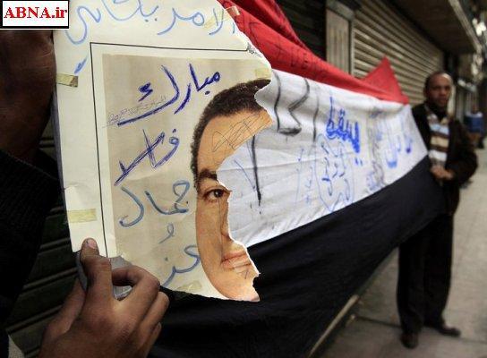 egyptmubarakflag