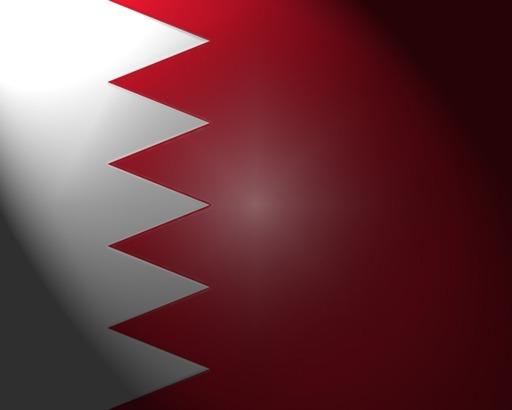 [photo:bahrainflagwallpaper_img212dotimageshackdotus_smaller]
