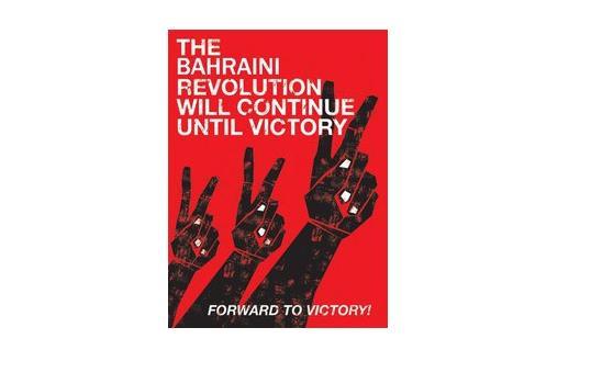 bahrainvictory