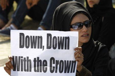 photo: Bahrain Protest, PRESS TV