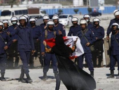 [photo:Bahraini_protest]