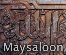 Maysaloon