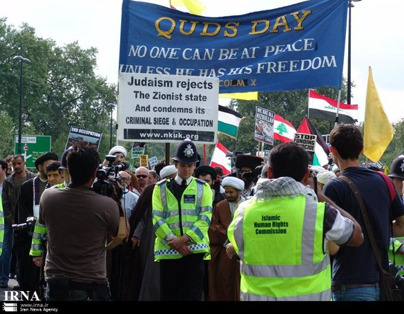 Al-Quds Day UK 2011