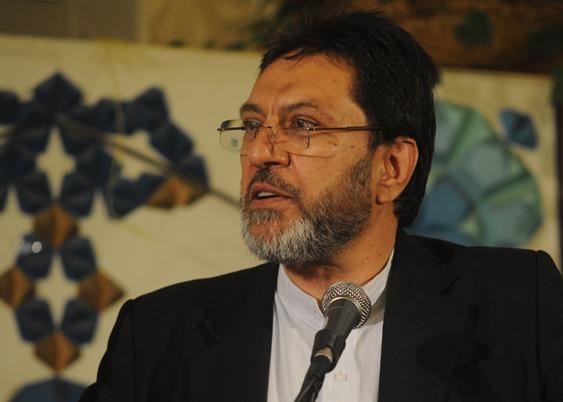 IHRC Chairman