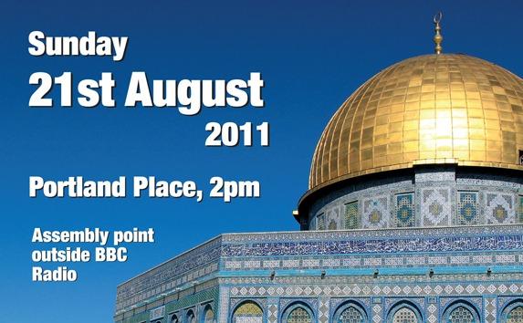 Quds day 2011