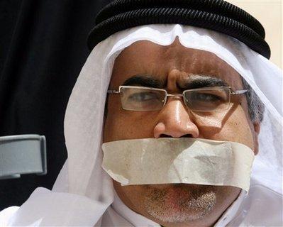 Dr Abduljalil Al-Singace