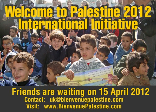 welcome to palestine 2012
