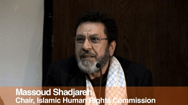 massoud shadjareh guantanamo remembered