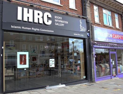 IHRC Bookshop