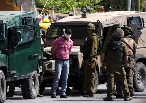 Israeli Army Arrest