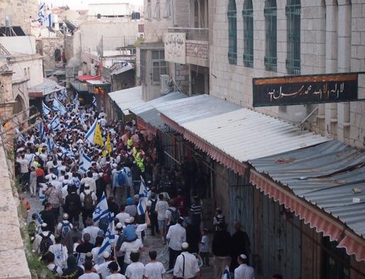 Al-Quds under Threat part1