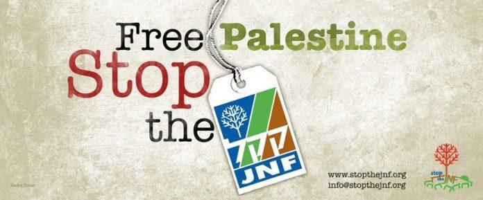 Stop the JNF banner