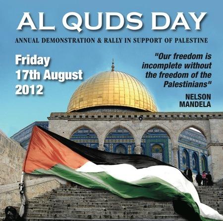 Al_Quds_Day-2012