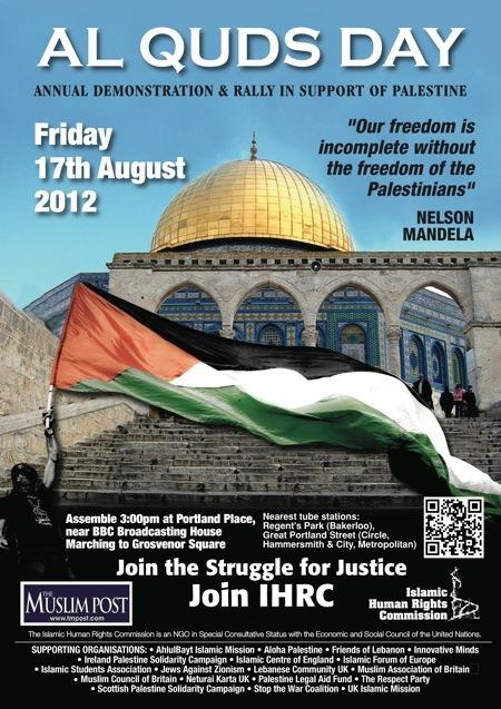 Al_Quds_Day-2012_2