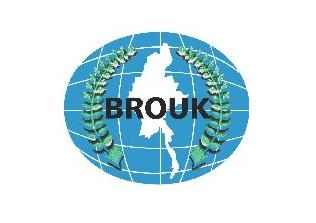 BROUKlogoLandscape