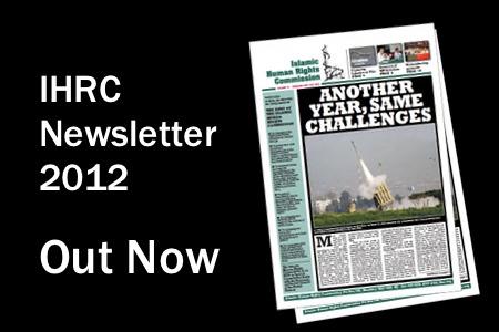 ihrc_newsletter_new_2012
