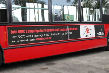 Bahrain bus advert