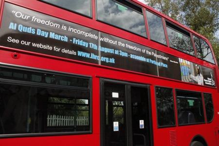 IHRC_Bus_Advert
