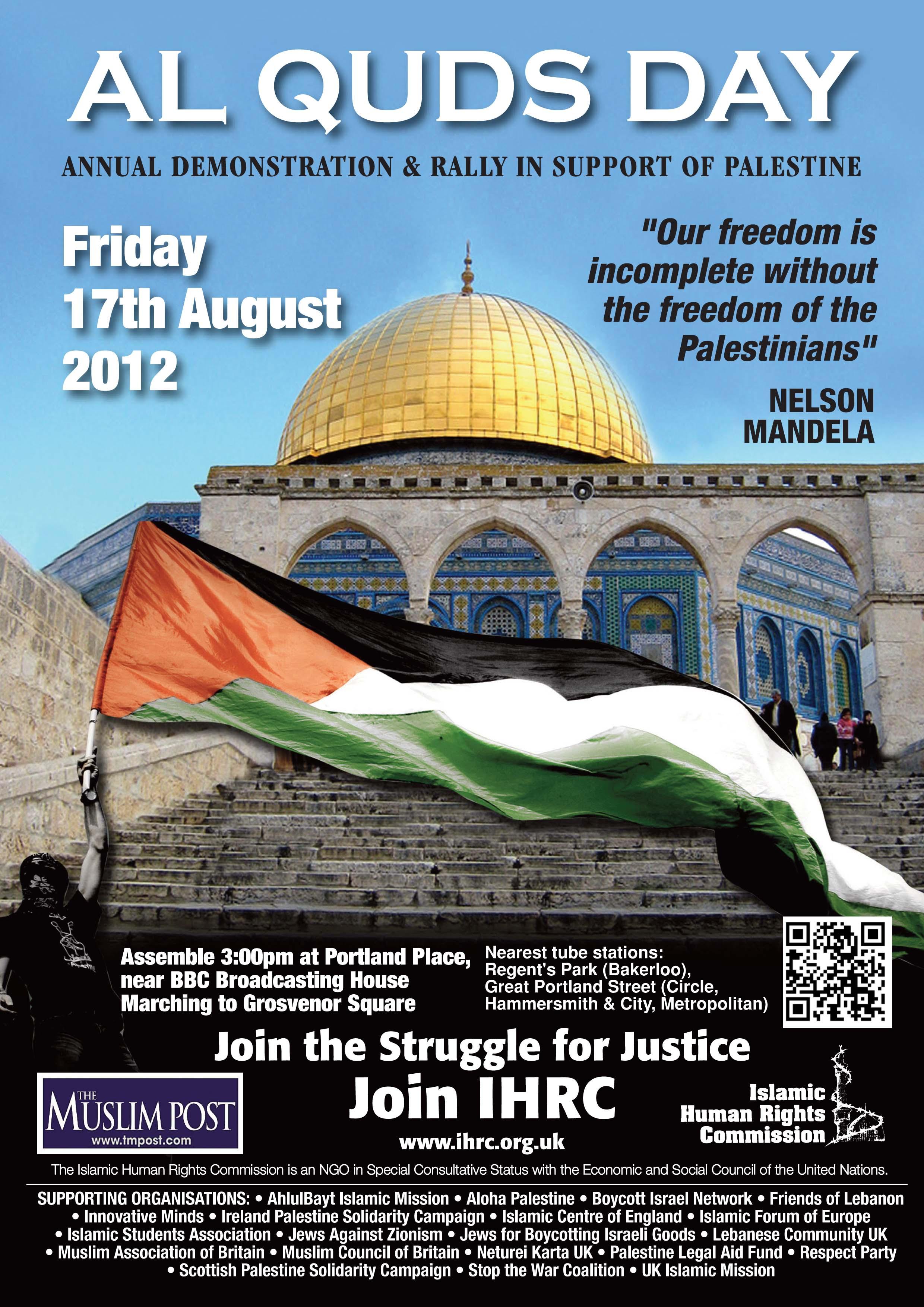 Al_Quds_Day-2012-v12_1