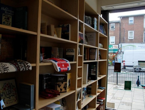 ihrc_bookshop_snapshot
