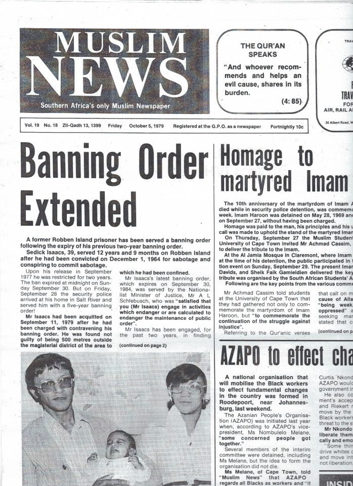 muslimnews1979oct05Frontpage