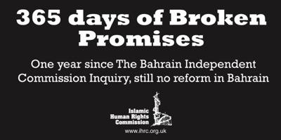 Bahrain_banner_033