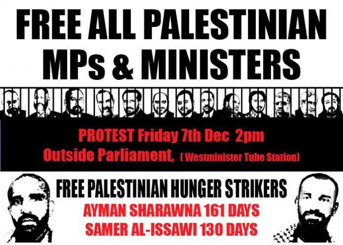 Palestinian_MPs_vigil_7.12.12