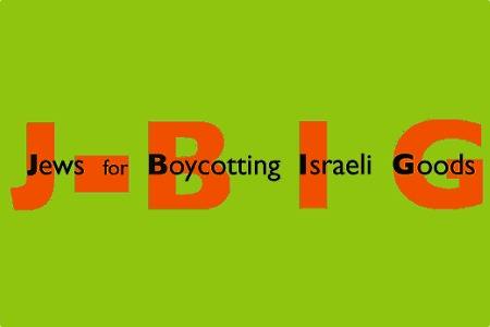 jbig_logo