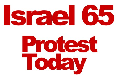 israel65_protest