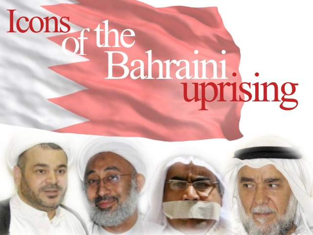 icons_of_the_bahraini_uprising2