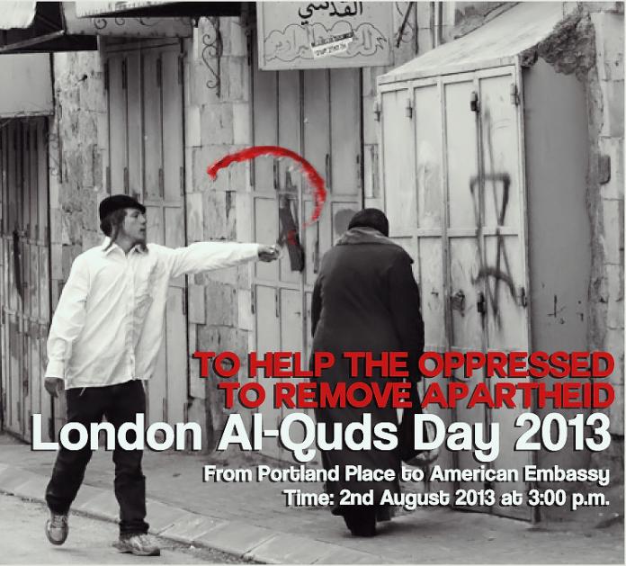 Quds_2013
