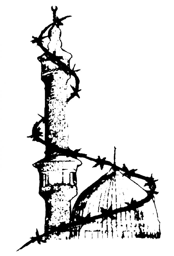 ihrc-logo-b-mosque