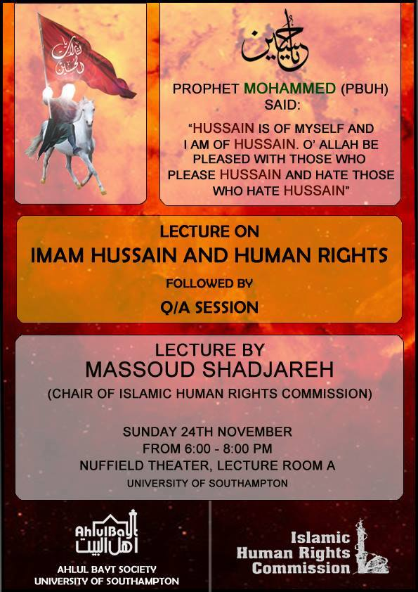 lecture_in_human_right_and_ashura