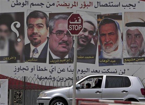 bahrain_leaders
