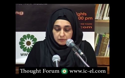 arzoo merali - thought forum