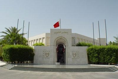 bahrainshura