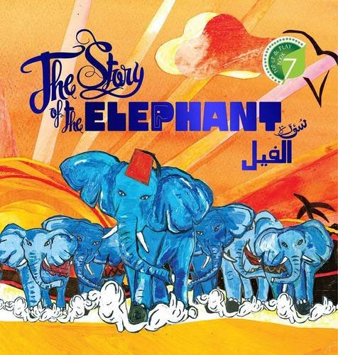 The-Story-of-the-Elephant-Surah-Al-Feel