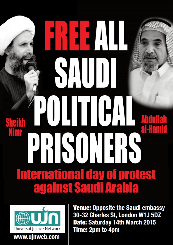 International_Protest_Against_Saudi_POSTER