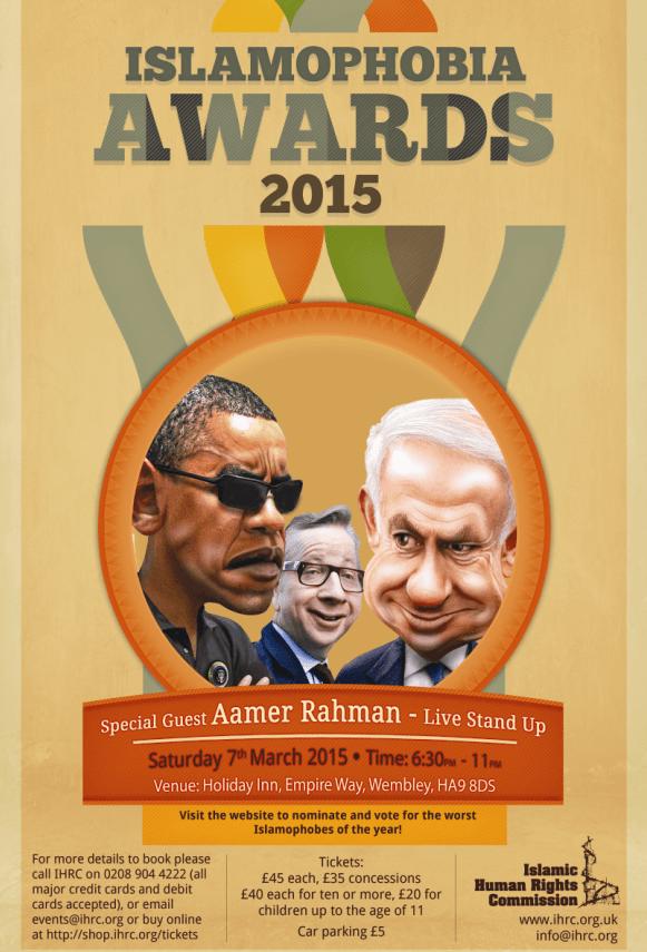 Islamophobia_Awards_2015_POSTER_WEBSITE_FINAL