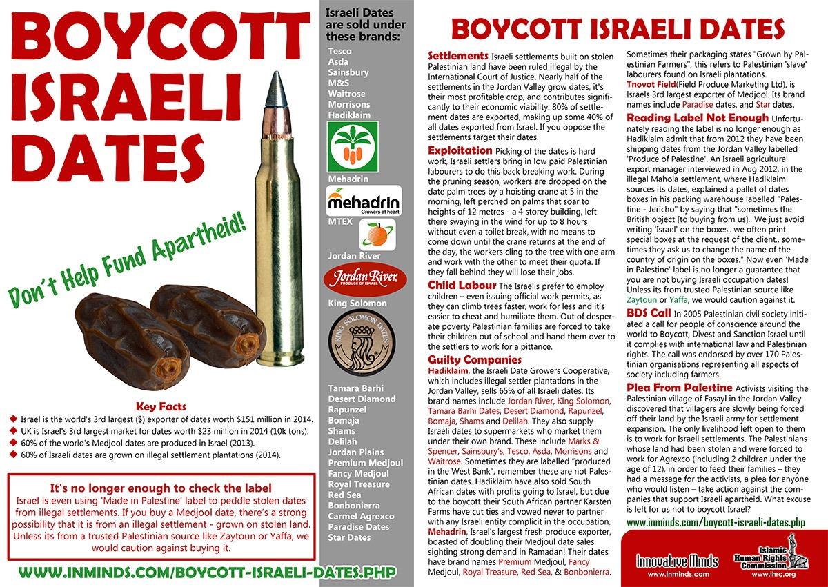 boycott-israel-dates-2016-2sides-leaflet