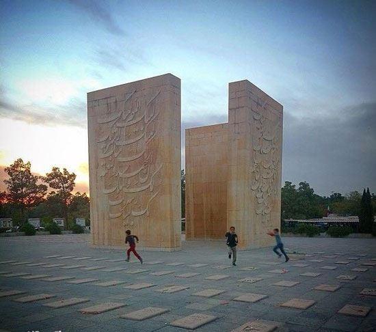 iran-1987-memorial