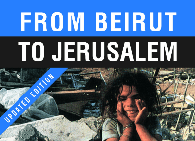 From_Beirut_to_JerusalemREALLLL