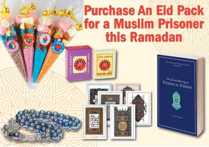 Eid_Pack-v01